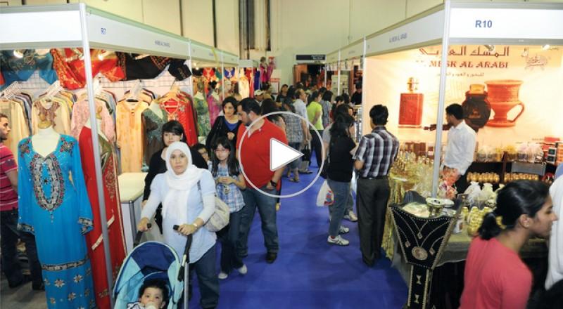 افتتاح سوق رمضان الليلية في دبي