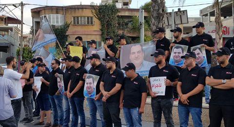 باقة: موظفو شركة رجل الأعمال احمد زهدي يتظاهرون بعد مقتله