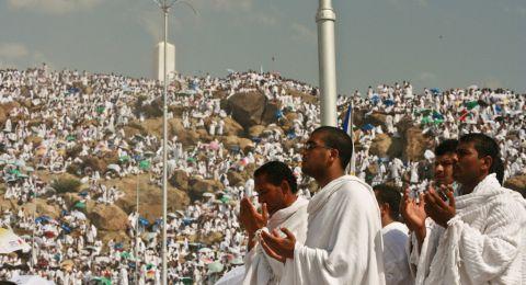 هل منعت السعودية الحجاج القطريين من تأدية مناسك الحج