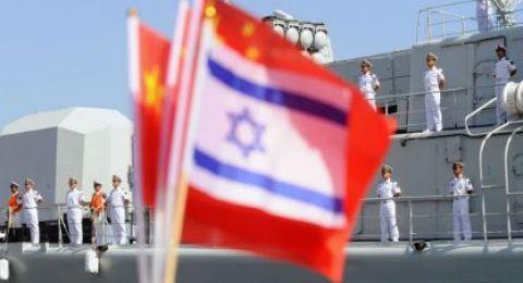 نائب الرئيس الصيني سيزور اسرائيل