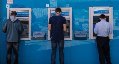 معالجة الرقابة على البنوك لتوجهات وشكاوى الجمهور خلال العام 2017