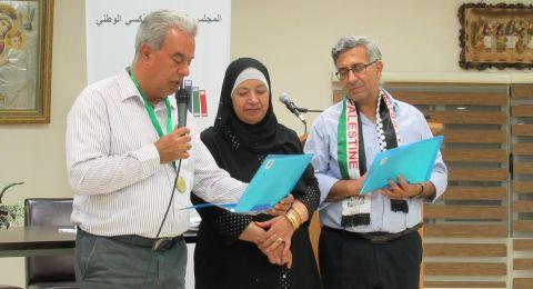نادي حيفا الثقافي يحيي الذكرى الثانية والأربعين لمجزرة تل الزعتر