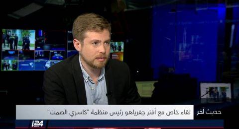 جفرياهو: نتنياهو جبان وعباس خيبة أمل لإسرائيل