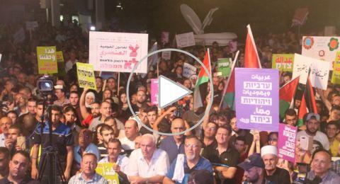نجاح كبير لمظاهرة تل أبيب .. عشرات الآلاف قالوا عبارة واضحة