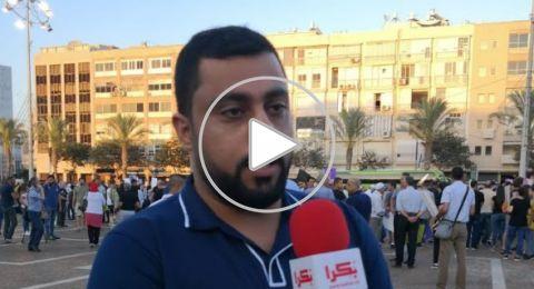 علاء اغبارية: مظاهرة تل أبيب ليست كافية.. يجب الانطلاق منها لمحطات عالمية