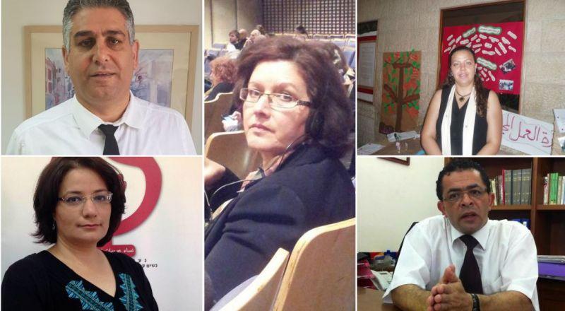 ناشطون: مظاهرة تل أبيب أحيت أملًا لتغيير الواقع