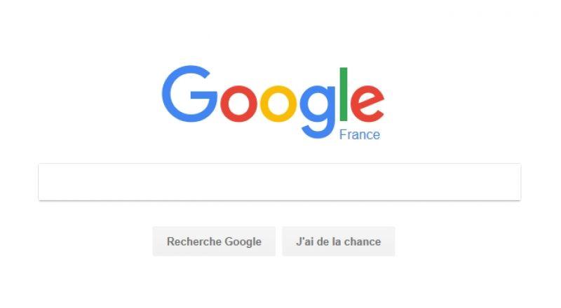 غوغل تسجل تحركاتك شئت أم أبيت