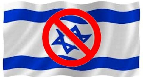 لبنان: منع ضم اي لاعب او مدرب سبق وكان في الدوري الاسرائيلي