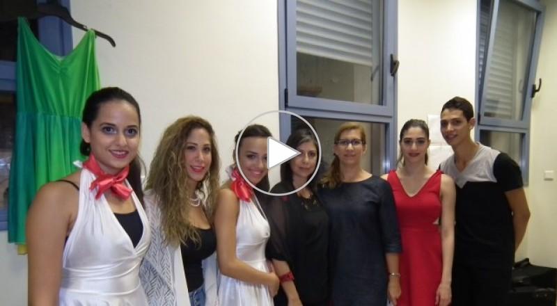 جمعية الامل للرقص المعاصر تعرض