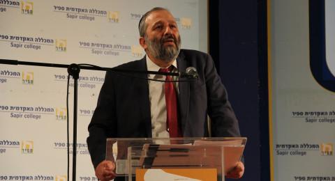 إسرائيل تمنع وفداً أوروبيا رفيعًا دخول الأراضي المحتلة