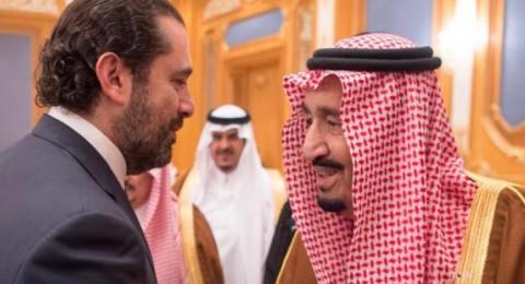 مصادر لبنانية تكشف دوافع السعودية لإزاحة الحريري
