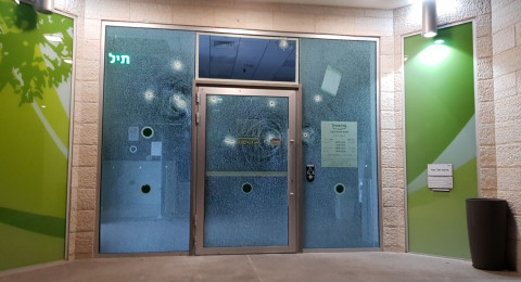 يركا: اطلاق نار تجاه بنك مركنتيل وتسجيل اضرار مادية