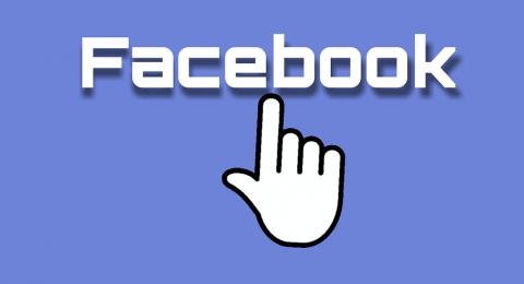 فيسبوك يمنع المستخدمين من حذف المنشورات!