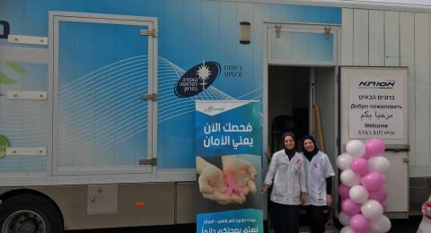 ما يزيد عن 140 إمرأة تشارك في حملة الوقاية من سرطان الثدي في كلاليت كفر قاسم