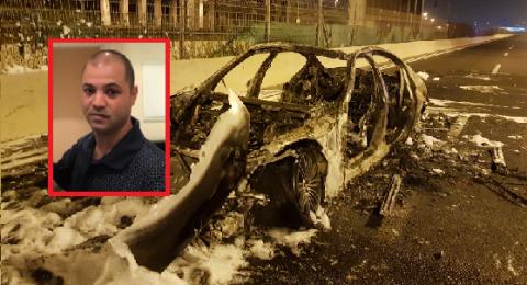جريمة قتل أخرى: مقتل عبد عرار من جلجولية وإصابة آخر اثر انفجار سيارتهما في تل أبيب