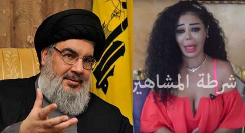 لبنانية توجهّ رسالة الى نصرالله بصدر مكشوف