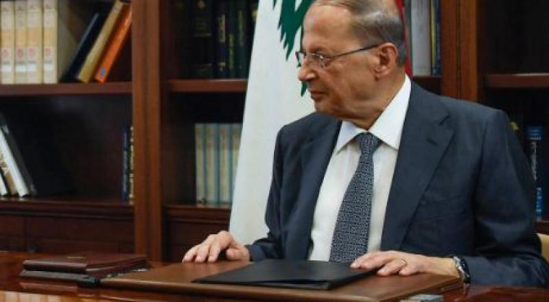 عون: السعودية تحتجز الحريري وعائلته ونعتبر ذلك عملاً عدائياً ضدّ لبنان
