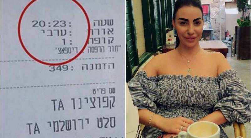 ابنها يخدم في الجيش الإسرائيلي وتفتخر، وتفتخر بعروبتها أيضًا! .. قزعورة تتحدث عن تعرضها للعنصرية في