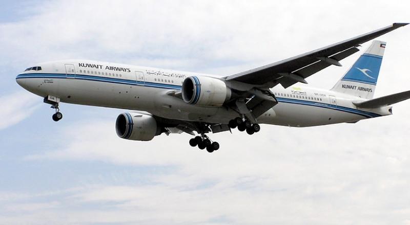 محكمة ألمانية تقضي بأحقية طيران الكويت برفض ركوب شخص إسرائيلي