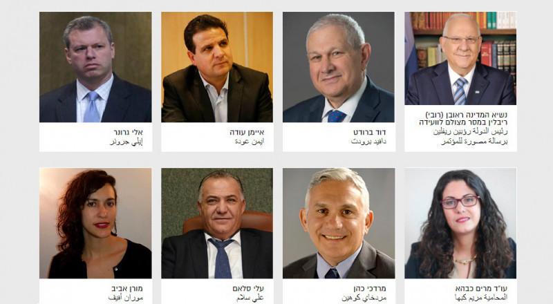 اليوم في الناصرة: المؤتمر الاقتصادي للمجتمع العربي بمشاركة