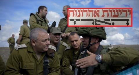 الصُحف الاسرائيلية: أوسمة سرية لوحدة هيئة الأركان