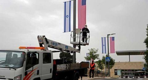اليوم: افتتاح السفارة الأمريكية بالقدس، مظاهرات واحتجاجات .. وهذه هي الدول المشاركة