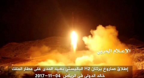 اليمنيون يقصفون السعودية بصاروخ بالسيتي