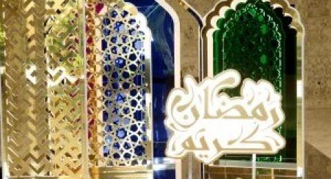 هكذا تمنع الأصدقاء من الإشارة لك في صور رمضان