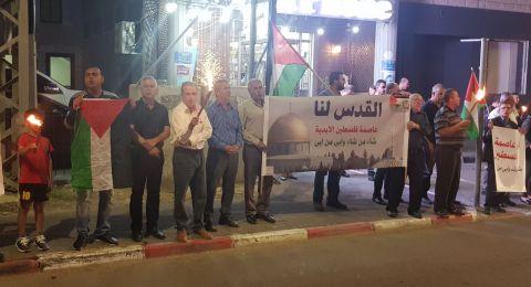 طمرة تندد بمجزرة غزة ونقل السفارة الأمريكية للقدس