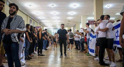 استفزاز اليمين لم يعرقل تضامن طلاب الحقوق بجامعة تل ابيب مع غزة