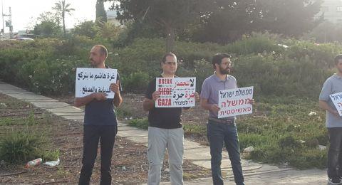 الرينة تندد بالعدوان على غزة