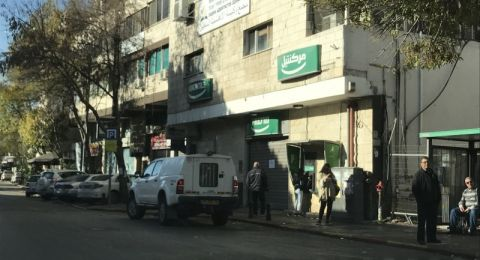 اليوم: إضراب في مدن وقرى الداخل كاحتجاج على مجزرة غزة!