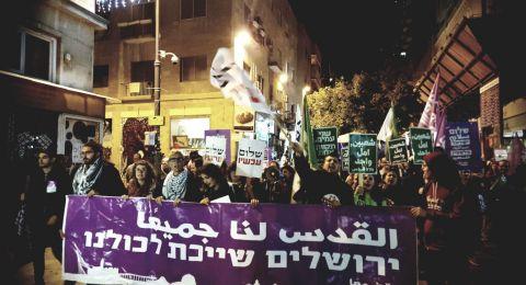 نشطاء اليسار الاسرائيلي يتظاهرون في القدس ضد نقل السفارة الأمريكية