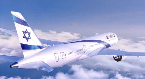 التشديد في الإجراءات الأمنية في الطائرات الإسرائيلية تزامنا مع نقل السفارة الأميركية