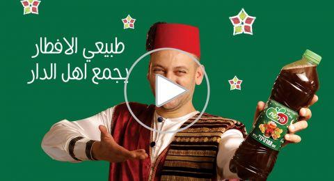 طبيعي الافطار يجمع اهل الدار .. مع بريجات!