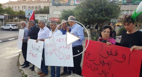 الناصرة: وقفة غضب واحتجاج ضد المجزرة بحق الشعب الفلسطيني في غزة