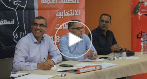 د. امطانس شحادة: قيادة التجمع القطرية ستتولى إدارة الانتخابات المحلية