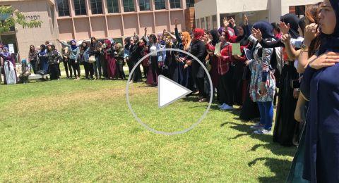 الطلبة العرب في كليّة بيت بيرل كفار سابا يتظاهرون نصرة لغزّة
