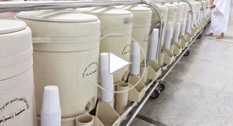 مراحل إنتاج ماء زمزم منذ استخراجه من البئر وحتى وصوله إلى أيدي زائري الحرمين