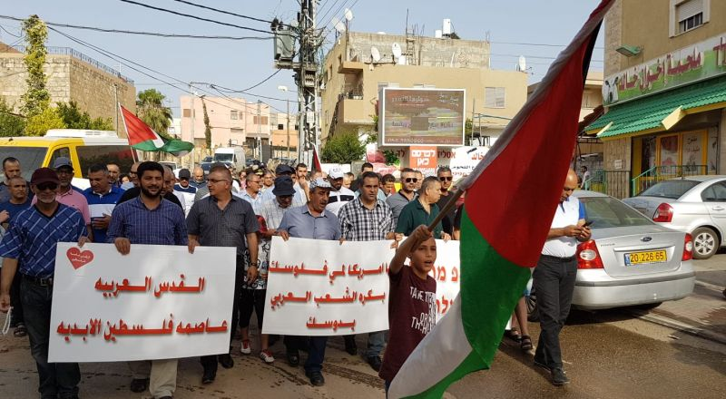 الجديدة المكر تتضامن مع غزة