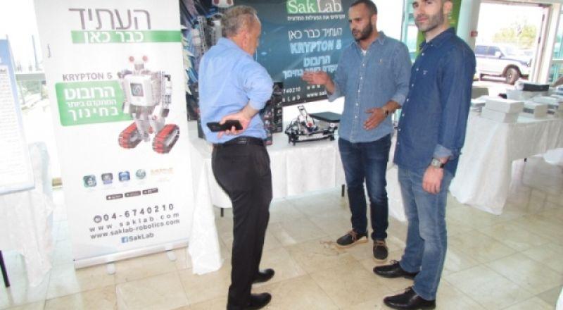 الناصرة: إختتام مهرجان العلوم القطري السابع للمدارس الإعدادية العربية