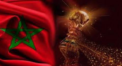 المغرب يقدم ملف ترشحه لتنظيم مونديال 2026