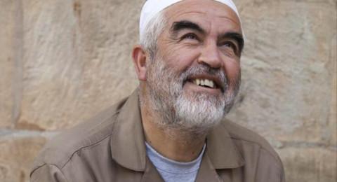 ام الفحم: اللجنة الشعبية تطالب باطلاق سراح فوري للشيخ رائد