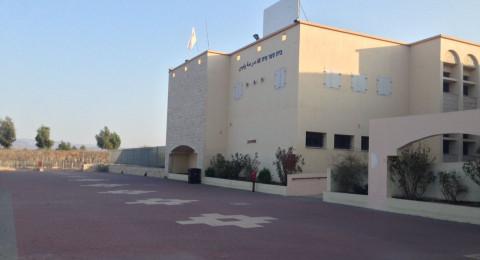 وزارة المعارف تختار مدرسة بستان المرج الشاملة ضمن المدارس المتفوقة في البلاد