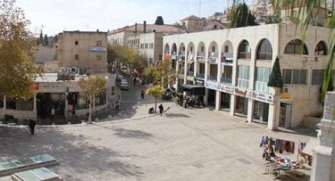 اليوم .. النشرة الرئيسية في القناة العاشرة من الناصرة