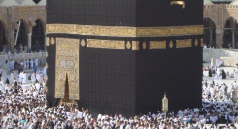 سلطات مكة تمنع نحو 90 ألف شخص من الحج