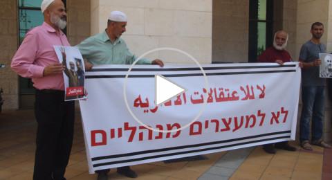 وقفة احتجاجية دعمًا للشيخ رائد صلاح قبالة محكمة الصلح في ريشون لتسيون