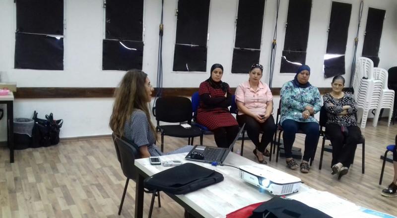 حيفا: ورشة عمل حول مشروع