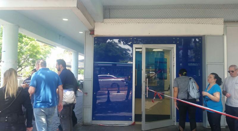 حولون: القبض على لص، قام بسطو بنك بريد بمسدس لعب