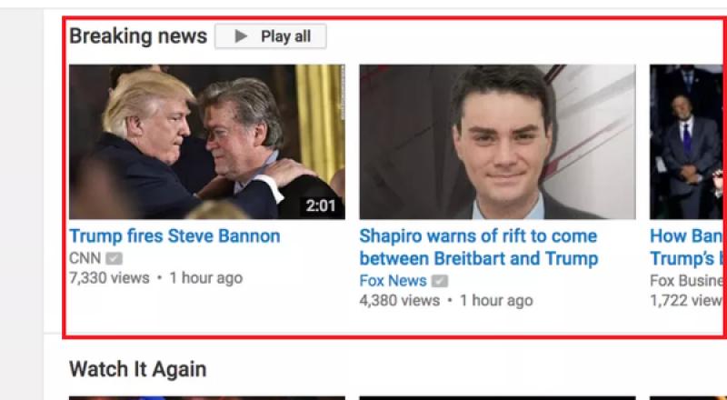 يوتيوب تضيف قسم الأخبار العاجلة لنسختي الويب والمحمول